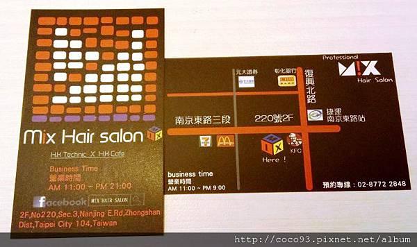 Mix Hair Salon千色髮藝 (35).jpg