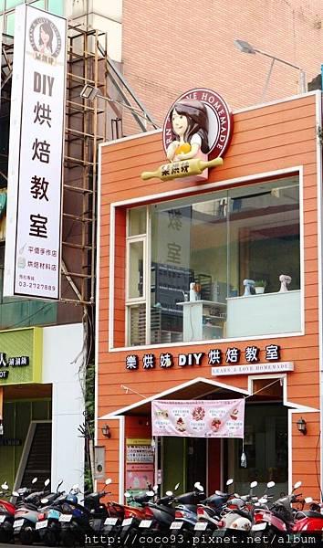 樂烘妹 DIY 烘焙教室手作櫻花檸檬乳酪 (1).jpg
