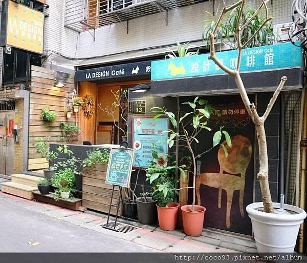 La Design Cafe 設計師咖啡館 (1).jpg