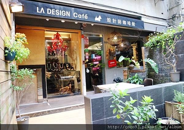La Design Cafe 設計師咖啡館 (2).jpg