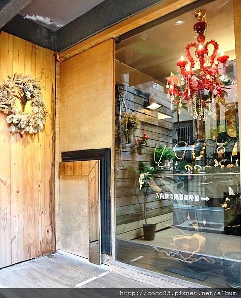 La Design Cafe 設計師咖啡館 (4).jpg