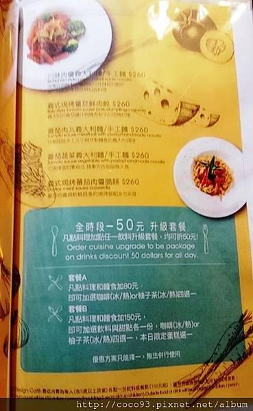 La Design Cafe 設計師咖啡館 (38).jpg