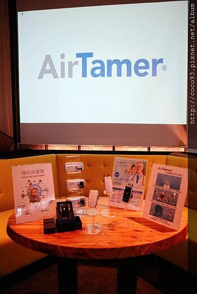 AirTamer 體驗會活動 (4).jpg