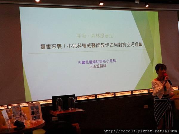 AirTamer 體驗會活動 (5).jpg