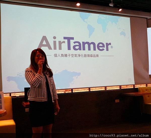 AirTamer 體驗會活動 (21).jpg