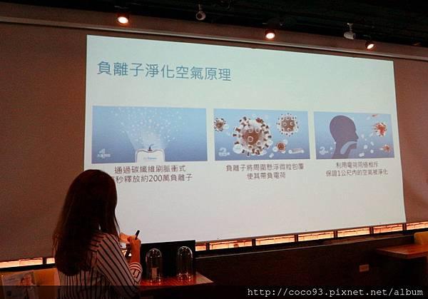 AirTamer 體驗會活動 (23).jpg