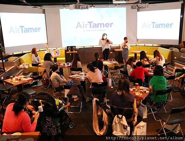 AirTamer 體驗會活動 (29).jpg