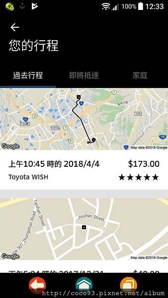 uber菁英優步體驗 (2).jpg