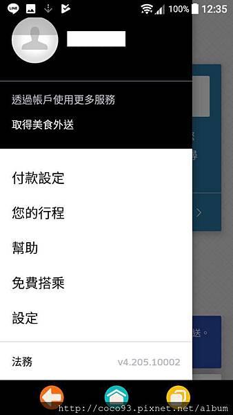 uber菁英優步體驗 (7).jpg