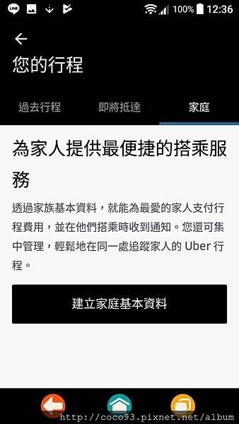 uber菁英優步體驗 (8).jpg