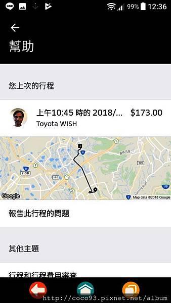 uber菁英優步體驗 (9).jpg