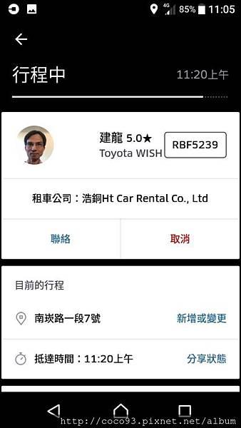 uber菁英優步體驗 (13).jpg