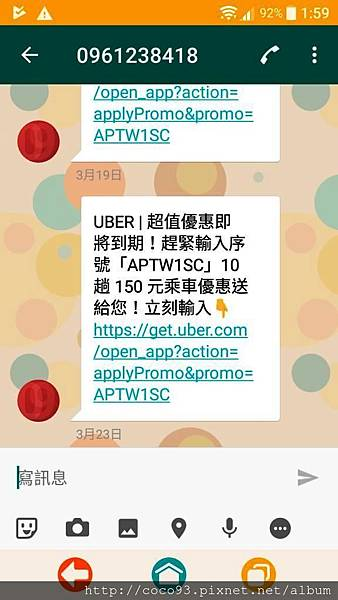 Screenshot_20180412-135936.jpg