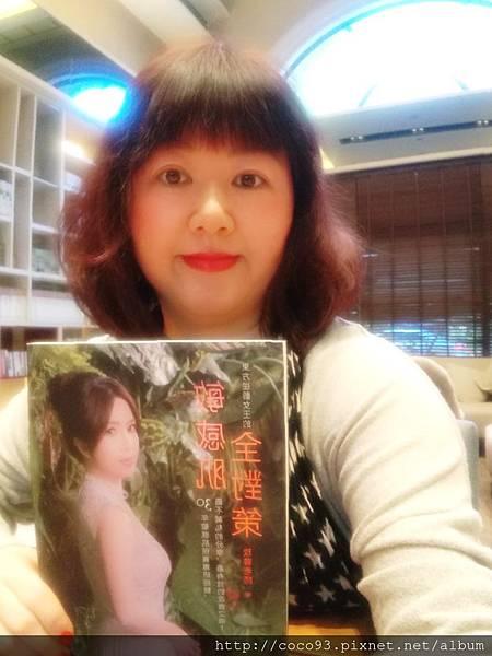 東方逆齡女王的敏感肌全對策 (3).jpg