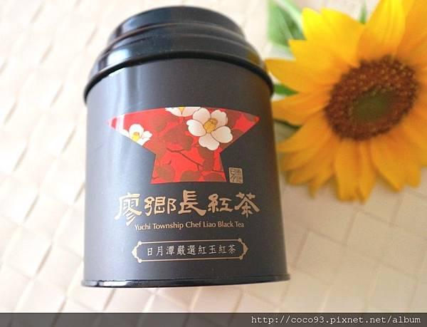 廖鄉長紅茶 (16).jpg