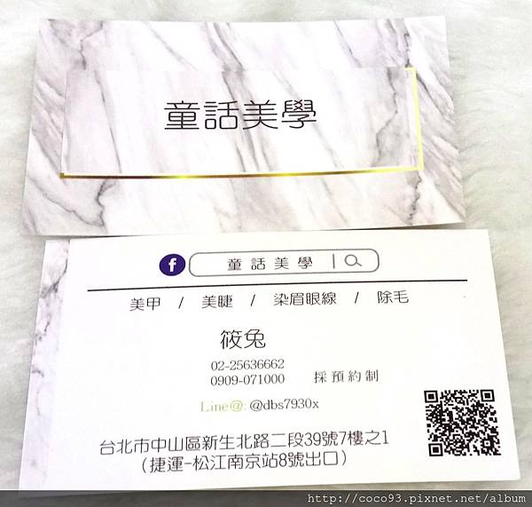童話美學美甲 (40).jpg