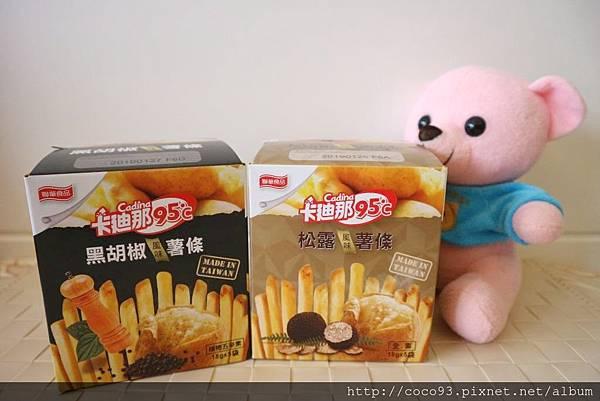 卡廸那95℃松露風味&黑胡椒風味薯條 (1).jpg