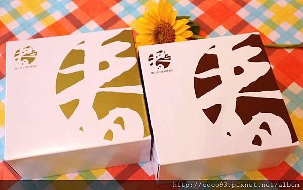 春上布丁蛋糕 (8).jpg