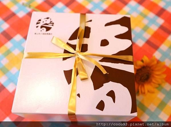 春上布丁蛋糕 (7).jpg