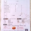 春上布丁蛋糕 (2).jpg