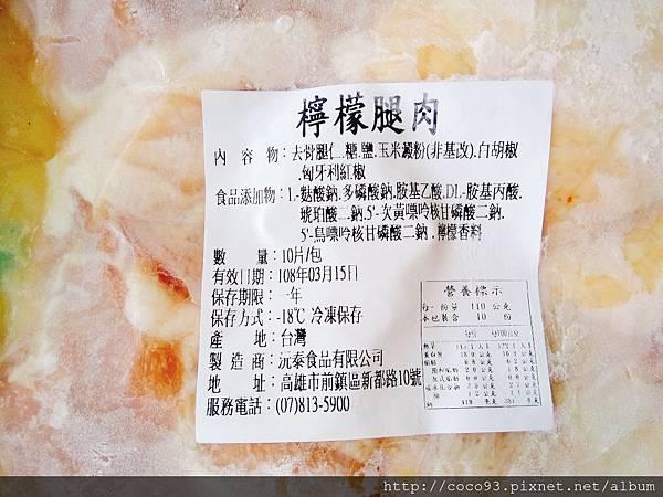 覓食良品檸檬腿肉香酥無骨雞排  (1).jpg