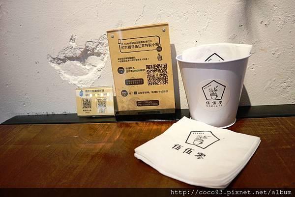 伍伍零550咖啡與餐 (16).jpg