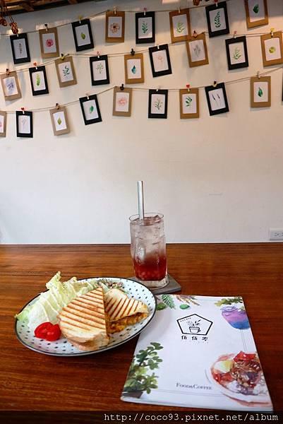 伍伍零550咖啡與餐 (19).jpg