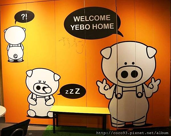YEBO HOME士林雞蛋仔 (27).jpg