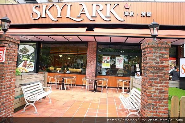 Skylark加州風洋食館士林中山北店 (1).jpg