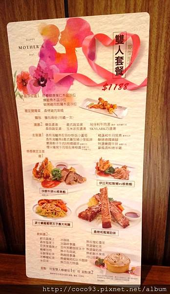 Skylark加州風洋食館士林中山北店  (49).jpg