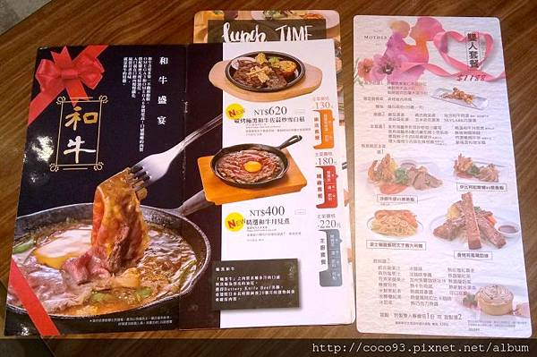 Skylark加州風洋食館士林中山北店  (51).jpg