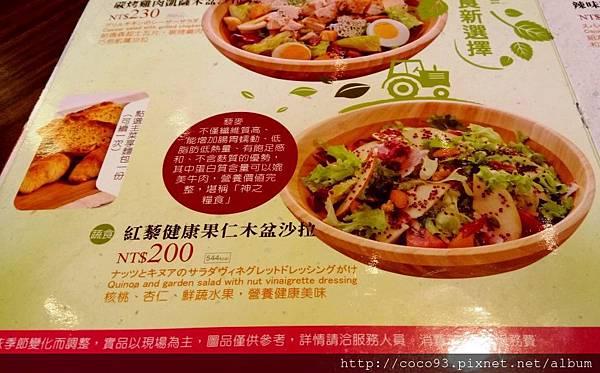 Skylark加州風洋食館士林中山北店  (52).jpg
