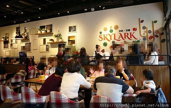 Skylark加州風洋食館士林中山北店  (24).jpg