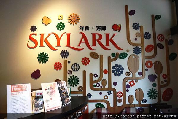 Skylark加州風洋食館士林中山北店 (9).JPG
