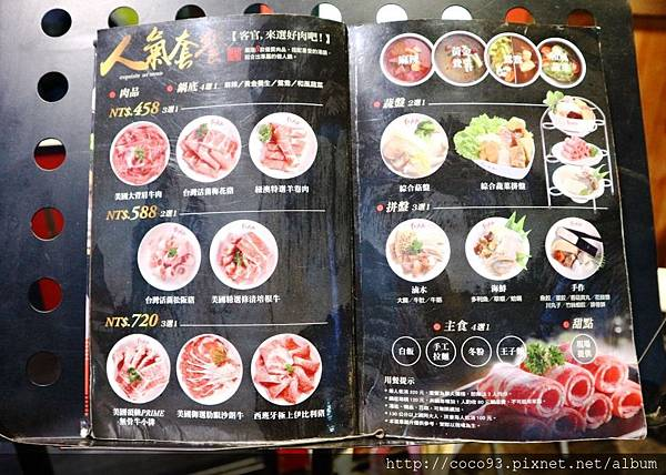 紅九九個人麻辣鍋 (2).JPG
