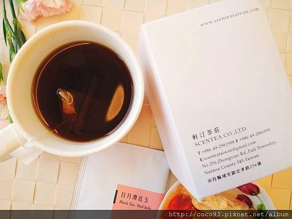 軒汀SCENTEA 高山烏龍紅茶袋茶 (12).jpg