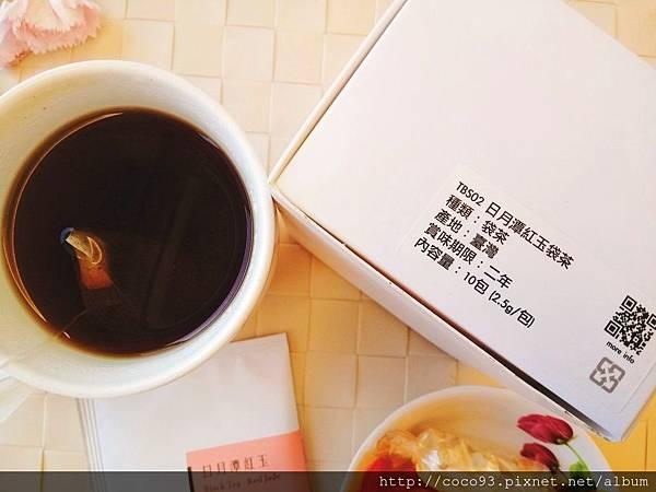 軒汀SCENTEA 高山烏龍紅茶袋茶 (13).jpg