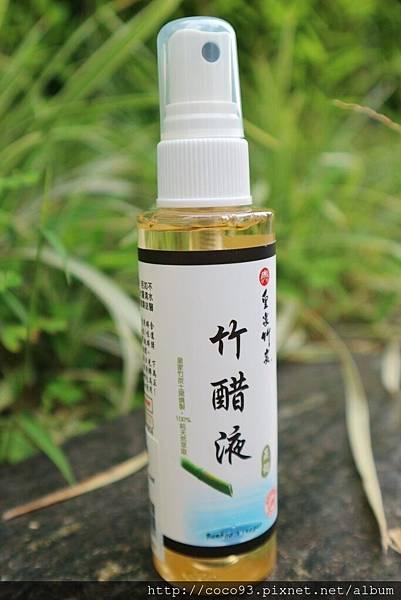皇家竹炭蒸餾竹醋液 (1).jpg