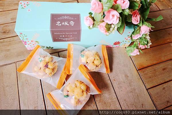名坂奇洋菓子的店-原味夏威夷豆塔綜合杏仁摩納卡 (3).jpg