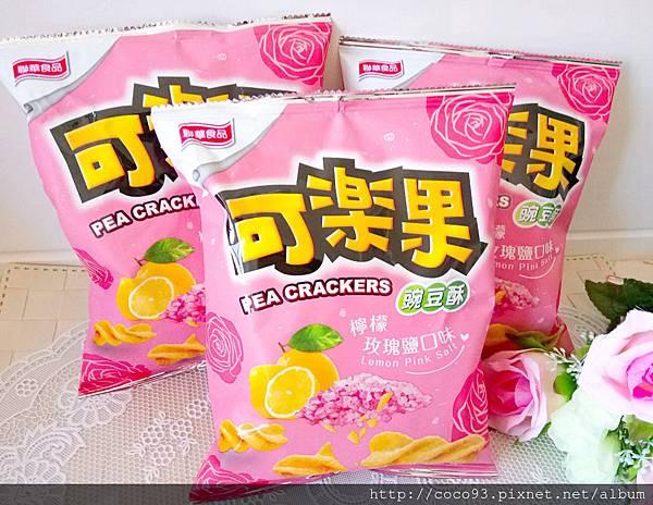 可樂果檸檬玫瑰鹽 (10).jpg