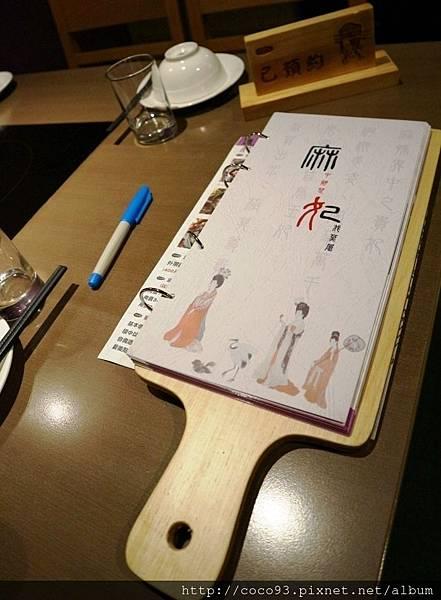 三重麻妃頂極麻辣鴛鴦鍋 (2).jpg