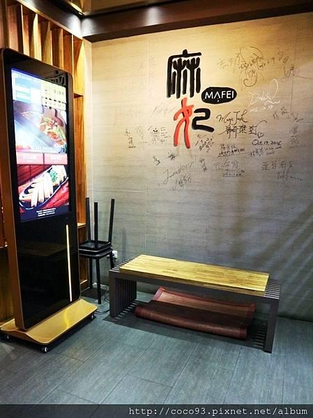 三重麻妃頂極麻辣鴛鴦鍋 (44).jpg