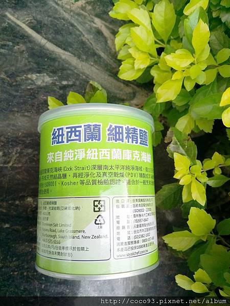 天廚紐西蘭細精鹽 (2).jpg