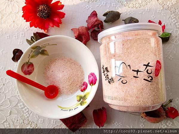 天廚喜馬拉雅山岩鹽 (3).jpg