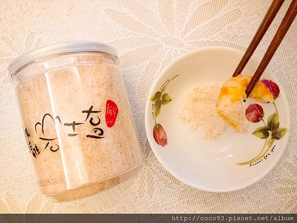 天廚喜馬拉雅山岩鹽 (6).jpg