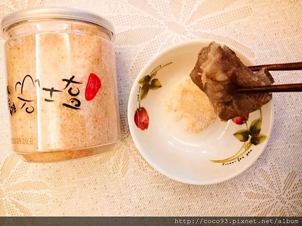 天廚喜馬拉雅山岩鹽 (7).jpg