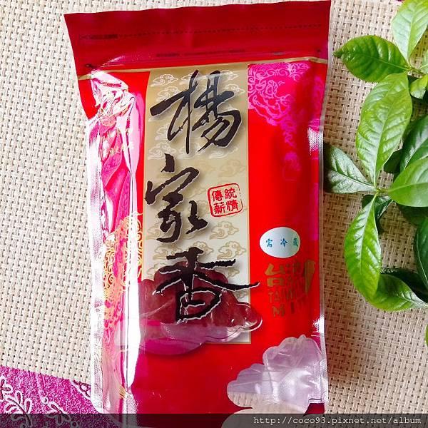 楊家香肉乾 (3).jpg