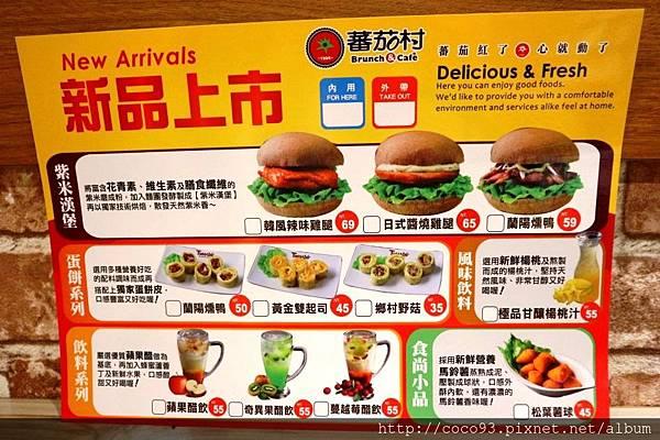 蕃茄村複合式咖啡店-國聖店 (5).jpg