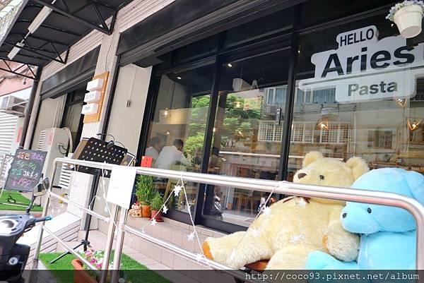 Aries Pasta-中和店 (1).jpg