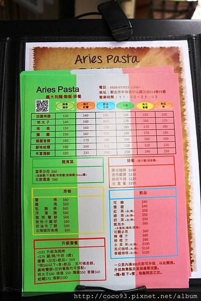 Aries Pasta-中和店 (2).jpg